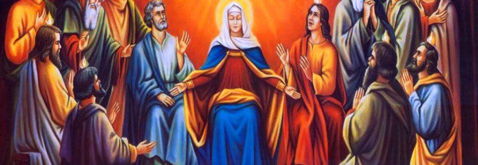 Pentecost 2020 Bishop Duncan